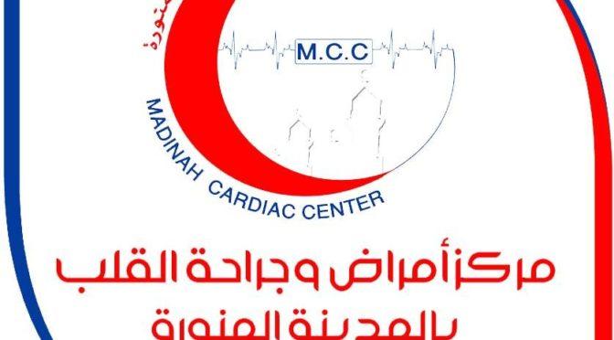 Паломник из Бангладеш совершил обряды Хаджа после перенсённой кардиохирургической операции