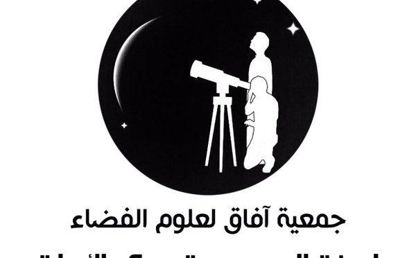 Астроном ас-Суфьяни сказал порталу «Сабк»: тело, упавшее на юге Таифа, не имеет отношение к военной ракете