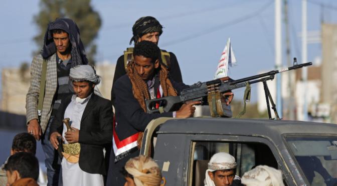 Хусииты устраняют останки разбомбленного собрания в Сане до прибытия комиссии по расслелованию