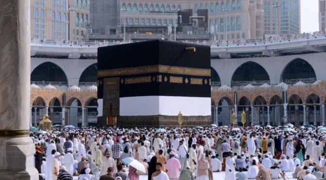 Паломники в Запретной Мечети .. спокойствие и умиротворение