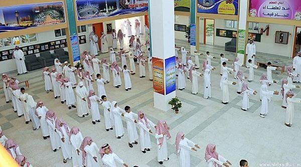 255 тыс. студентов и студенток в Таифе начнут новый учебный год