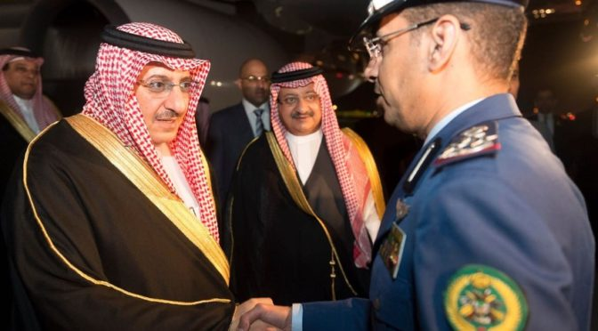 Наследный принц прибыл в США дабы возглавить делегацию Королевства на Генеральной Асамблее ООН