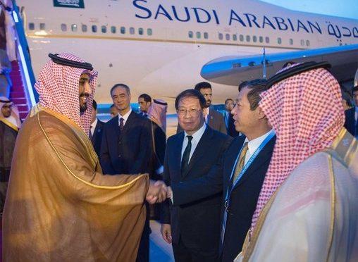 Заместитель наследного принца прибыл в Китай