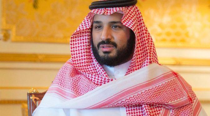 Его Высочество заместитель наследного принца принял президента Мальдив