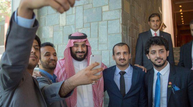Заместитель наследного принца встретился с саудийскими студентами, обучающимися в университетах Японии