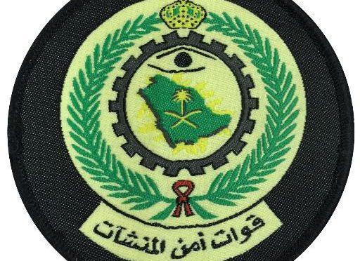 Командующий силами безопасности территориальной обороны подтверждает благополучное прохождение паломников через все объекты Хаджа