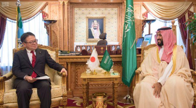 Его Высочество заместитель наследного принца встретился с министром по делам экономики, торговли и промышленности Японии