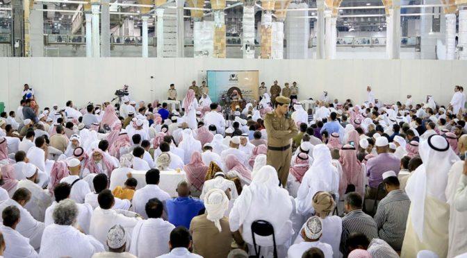 Председатель Главного управления по делам Двух Святынь начал проводить недельные занятия Запретной Мечети