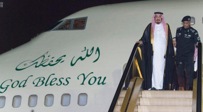 Служитель Двух Святынь  прибыл в Эр-Рияд
