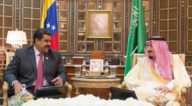 Служитель Двух Святынь принял президента республики Венесуэла