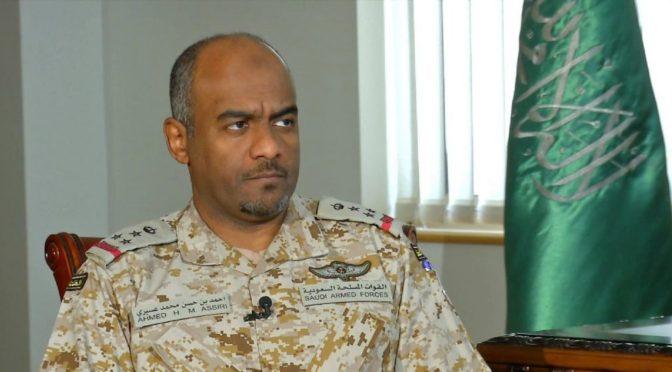 Генерал-майор аль-Асири: нацеливание баллистической ракеты на Благородную Мекку срывает покров с сектантской сущности мятежников