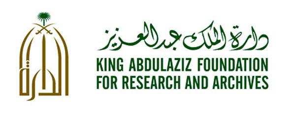 Служитель Двух Святынь возглавил 46-ое заседание Совета управляющих фонда им.Короля Абдулазиза