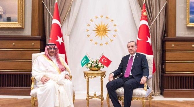 Его Высочество наследный принц покинул Турцию по завершению официального визита