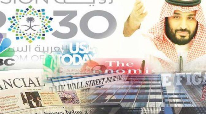 """Библиотека им.Короля Абдулазиза популяризирует программу """"Видение Королевства в 2030г."""" среди детей"""