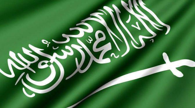 Животный мир Саудии
