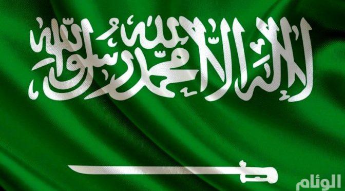 Королевский Совет: скончалась мать принца Фейсала бин Талала бин Абдулазиза