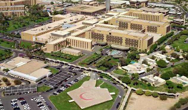 Конференция по повышению уровня фармацевтического обслуживания начнётся в следующий вторник в специализированном госпитале им.Короля Фейсала в Джидде
