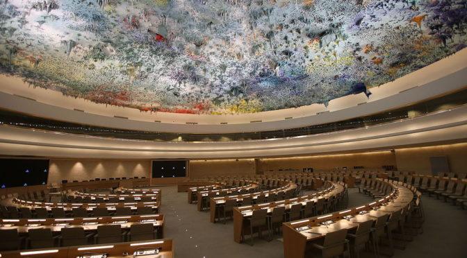Саудовская Аравия была переизбрана в члены Совета ООН по правам человека