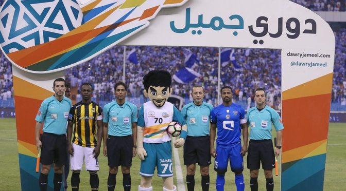 Победа в «эль-класико» футбольного клуба «Иттихад»