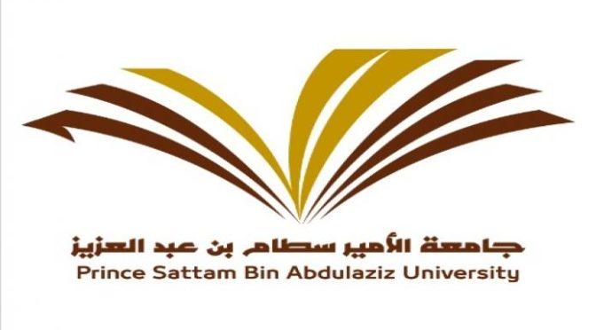 Неизвестные открыли огонь из огнестрельного оружия по автомобилю доктора в Университете им.принца Саттама бин Абдулазиза