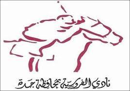 Конно-спортивный клуб в Джидде провёл шестые в этом сезоне скачки