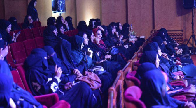 Министр культуры и СМИ открыл Пятую саудийскую литературную конференцию
