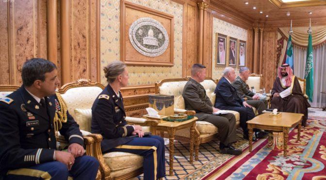Служитель Двух Святынь принял председателя Объединённого комитета начальников штабов армии США