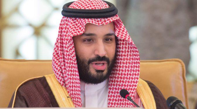 Заместитель наследного принца вошёл в мировой список лиц, влияющих на сектор транспортировки нефти и газа