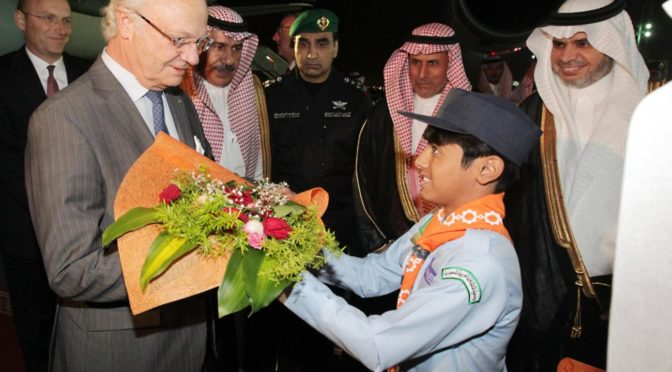 Король Швеции прибыл в Эр-Рияд