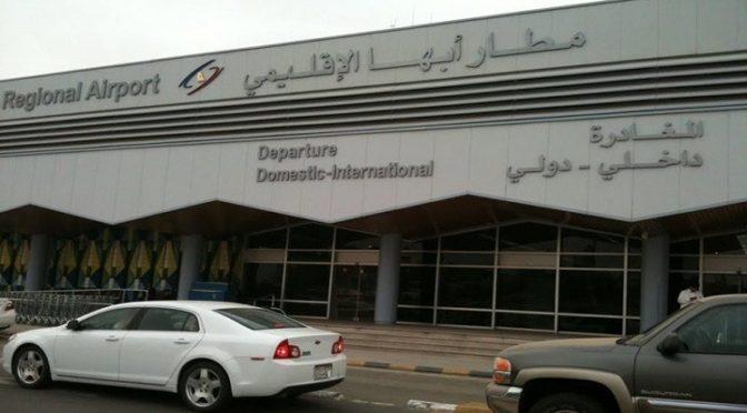 Министр транспорта утвердил проект реконструкции аэропорта в Абхе