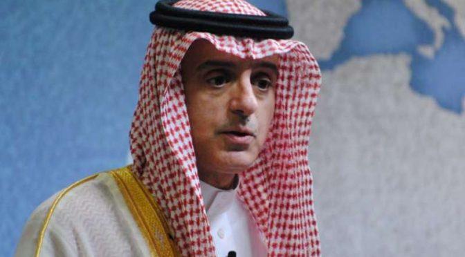 Министр иностранных дел Королевства встретился с специальным посланником ООН по Сирии