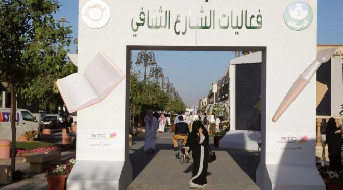 «Культурная улица» в столице Королевства