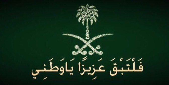 Главный муфтий: «псевдосаудизация» лишает мотивации к труду и вредна отечеству
