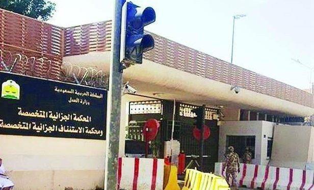 Уголовный суд: к 15 годам тюрьмы приговорён подданный за участие в демонстрациях и  изъявление сочувствия с казнённым шиитским деятелем Нимр ан-Нимром