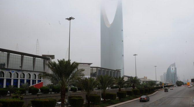 Облака закрыли небо над столицей