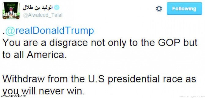 Принц аль-Валид бин Талал поздравил Д.Трампа