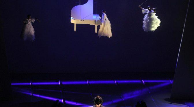 Опера Кувейта