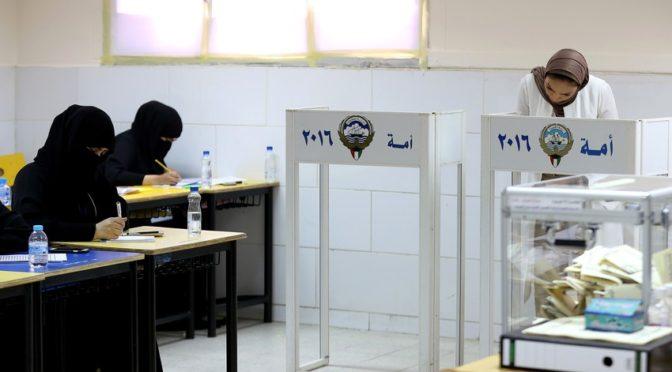 «Кувейтцы избирают»
