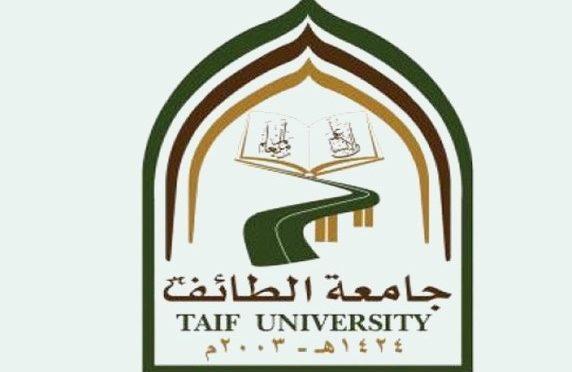 В связи с дракой, произошедшей в Университете Таифа отчислено 9 студенток, и временно отстранены от занятий 17 студенток