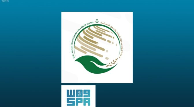 Центр гуманитарной помощи им.Короля Салмана осуществляет второй этап доставки чистой воды перемещённым лицам в пустыне Хадрамоут (Йемен)