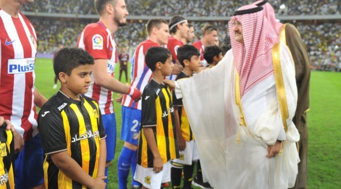 """Принц Мушал бин Маджид почтил своим визитом мероприятия, посвящённые 90-летию футбольного клуба """"Иттихад"""""""