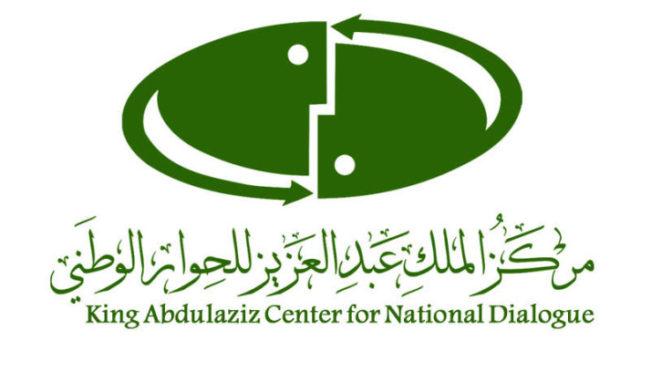 Конвой «Сплочённость» отправился из Эр-Рияда в провинцию Джазан