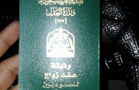В Эр-Рияде брак супругов, расторгнутый под влиянием колдовства 17 лет назад, восстановлен