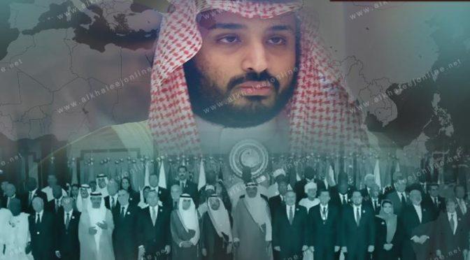 Султанат Оман объявил о присоединении к Исламской военной коалиции