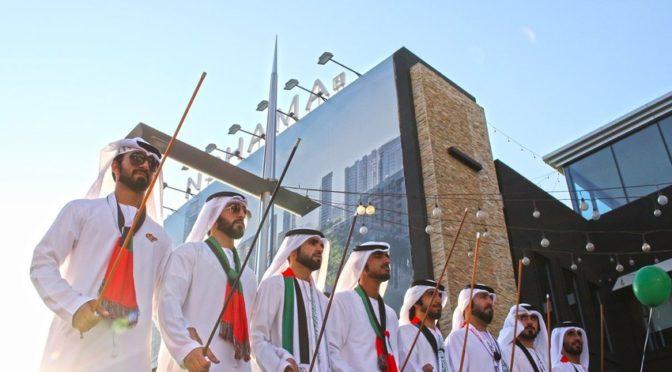 ОАЭ .. 45 лет строительства и достижений