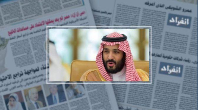 Его Высочество заместитель наследного принца принял посла США в Королевстве
