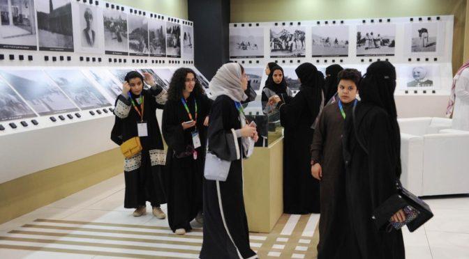 Форум «Цвета Саудии»