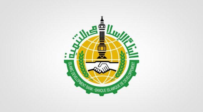 Исламский банк развития заключил соглашение о поддержке образования в Нигере в объёме 42 млн.$