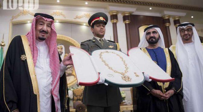 Служитель Двух Святынь был награждён орденом Заида — высшей наградой ОАЭ