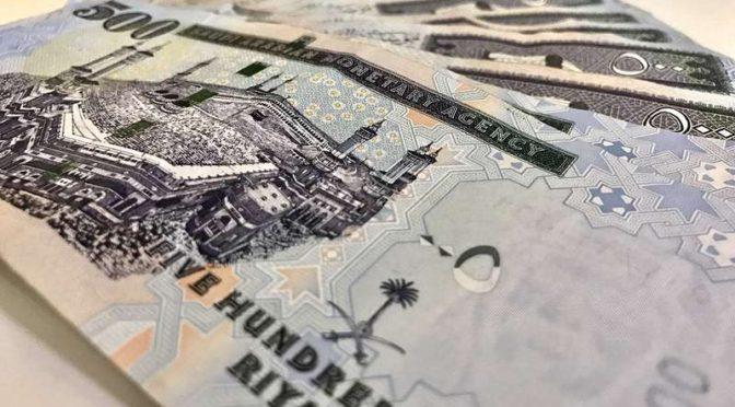 В ответ на призыв Служителя Двух Святынь миллиардер ар-Роджихи пожертвовал 23 млн.риалов сирийскому народу